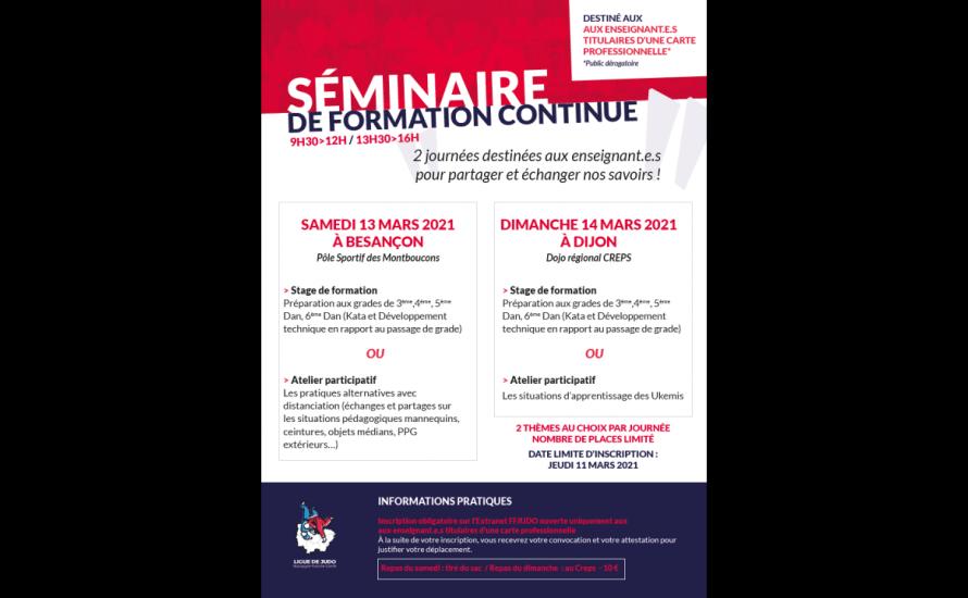 Séminaire Enseignant - 13 et 14 mars 2021